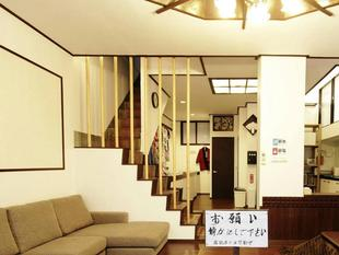 旅.日.人 - 松井家日式民宿Tabinibito Matsuiya Japanese-style Guest House
