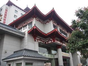 西安榮民國際飯店Rongmin International Hotel Xi'an