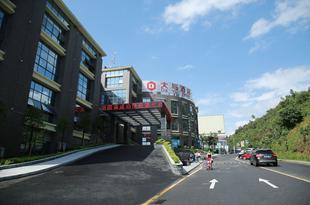 深圳大與酒店 Da Yu Hotel
