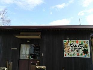 Mi Casa Su Casa民宿Guesthouse Mi Casa Su Casa